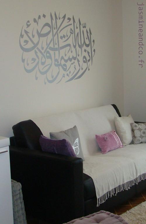 Calligraphie arabe : le sticker islamique - Jasmine and Co
