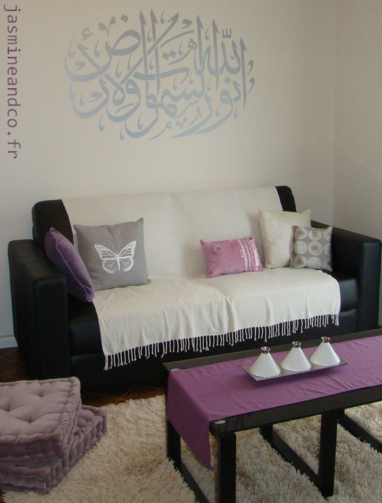 calligraphie arabe le sticker islamique jasmine and co. Black Bedroom Furniture Sets. Home Design Ideas