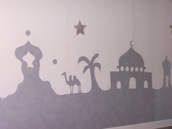 DIY : Frise orientale pour chambre à coucher - Jasmine and Co - DIY ...