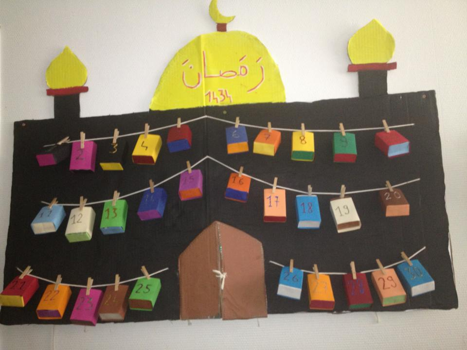 calendrier ramadan activité