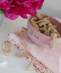 Les Jasmine Days Un Alphabet Arabe En Bois Jasmine And Co Diy