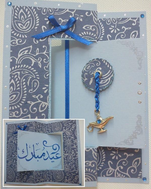 carte de voeux ramadan