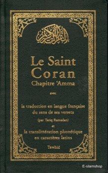 le-saint-Coran-Amma