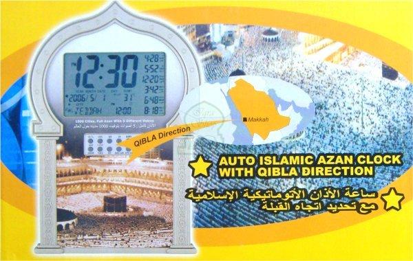 montre-murale-avec-5-azan-1000-villes-1