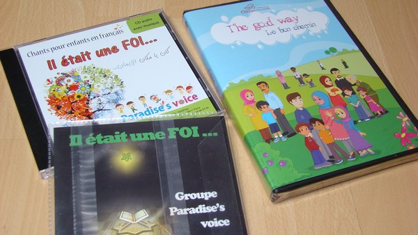 cd et dvd muslim enfant