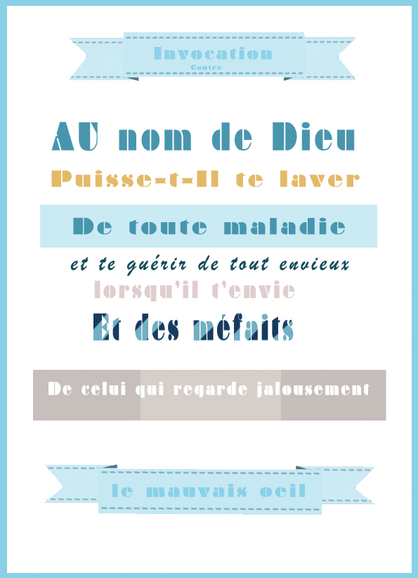 invocation à imprimer bleu