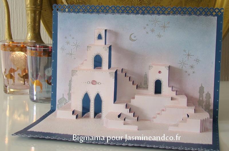 carte pop up islam