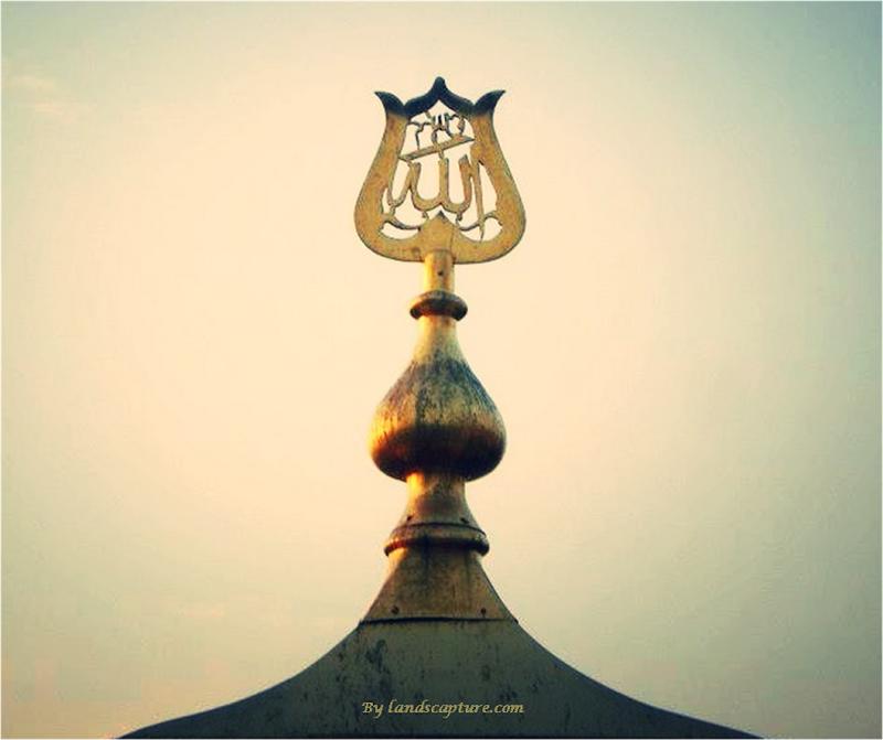 lumière islam coeur