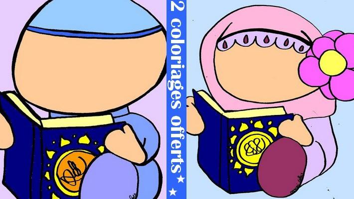 Les petits muslims lisent le Coran