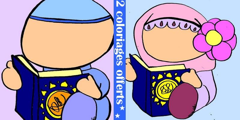 coloriage islam enfant