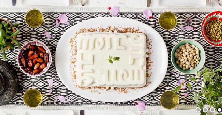 Un gâteau en forme de zellige…