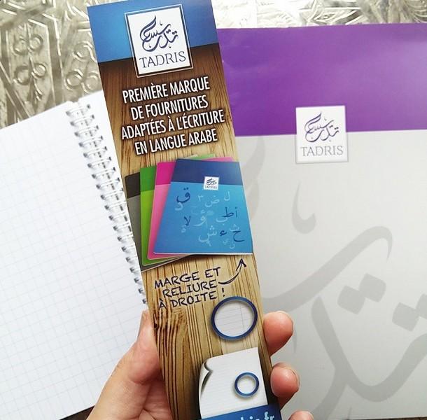 cahier pour écrire arabe