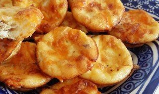 mini quiche poulet fromage