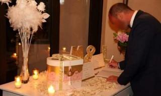 urne mariage oriental