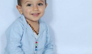 tunique marocaine enfant