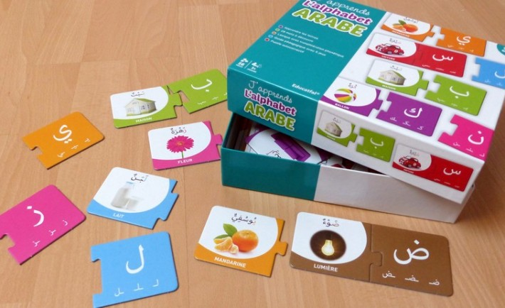 jeu pour apprendre l'alphabet arabe 5