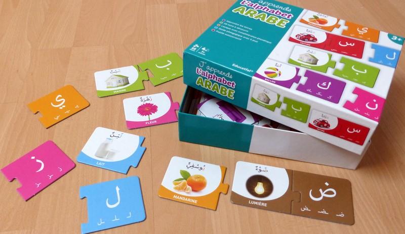 Très Apprendre l'alphabet arabe - Jasmine and Co AS92