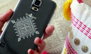 coque téléphone marocaine