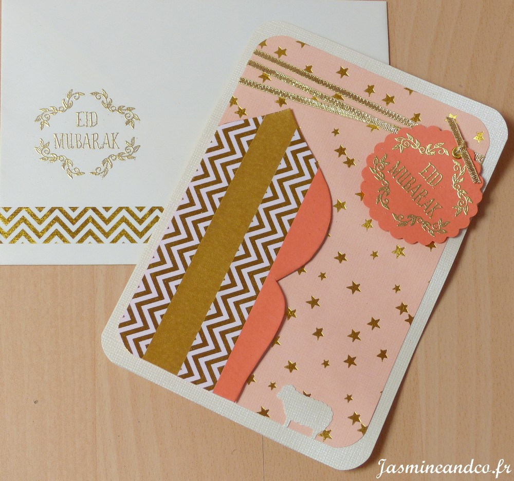 eid card diy