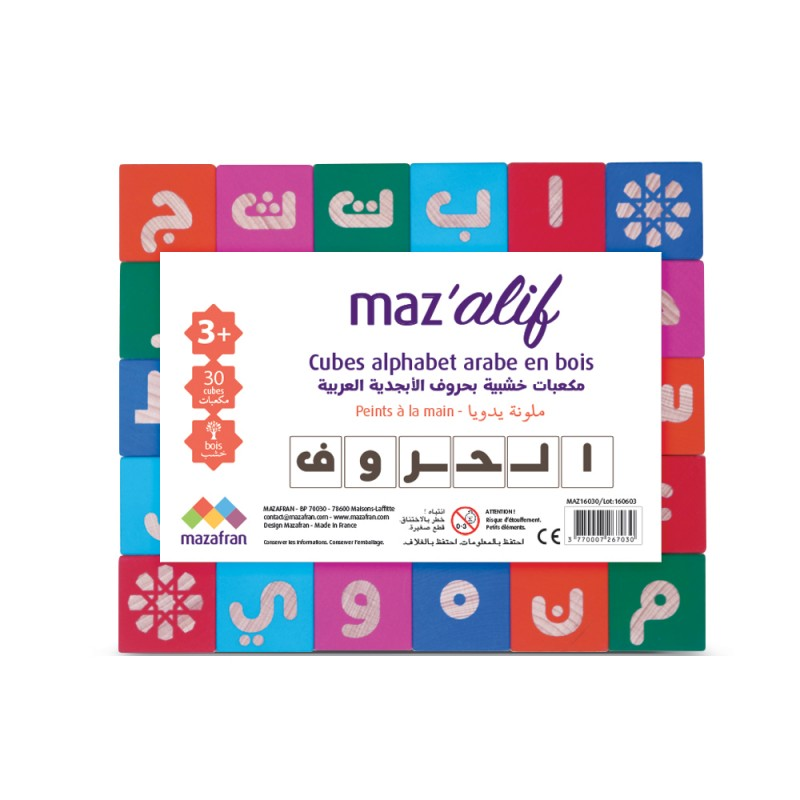 cubes-alphabet-arabe-bois